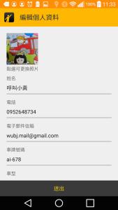 g3_global_comLRX21R.A1432189060wubj07182015113335